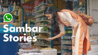 Whatsapp Business | Sambar Stories