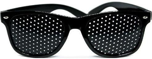 clear-vision-trainingsbril-600x235.jpg