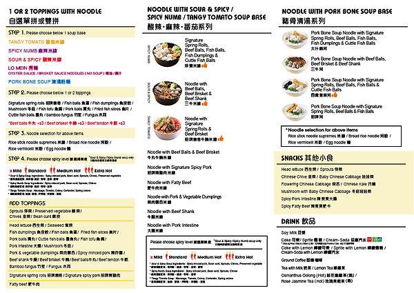 012019_engmenu_leaflet_web-02.jpg