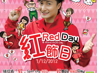 愛滋寧養服務協會 - RED day @ World AIDS Day 2012 campaign.