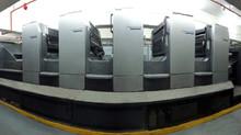 購入最新海德堡對開五色印刷機  - 配合連線快乾水油 (Heidelberg CD 102-5 Offset Press)