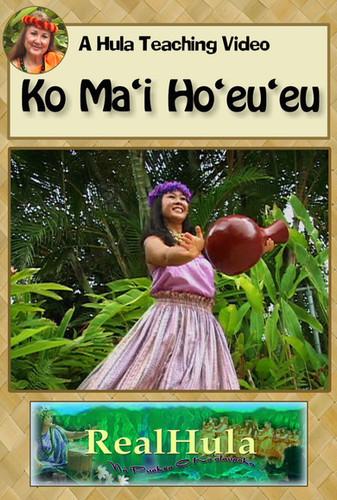 Ko Ma'i Ho'eu'eu