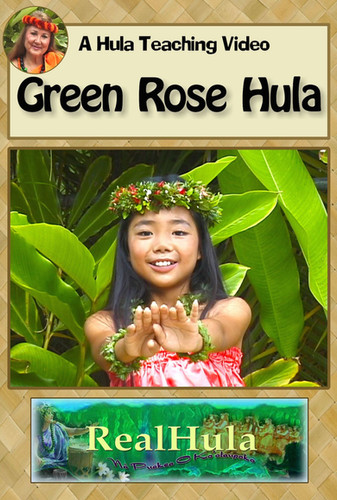 Green Rose Hula