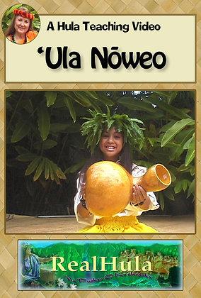 'Ula Nōweo (DVD)