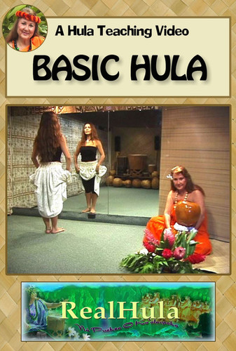 BASIC HULA