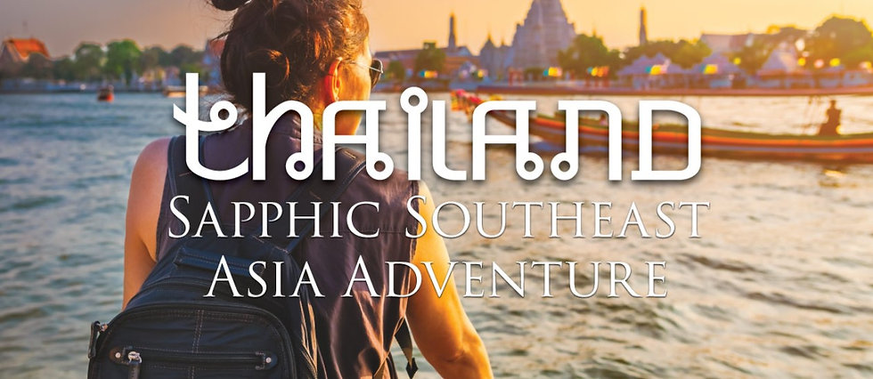 OUT ADVENTURES THAILAND.jpg