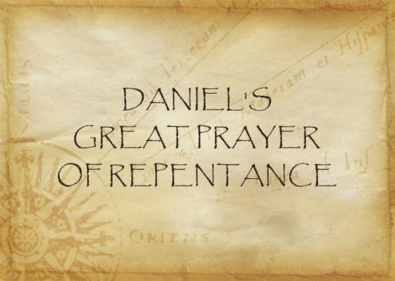 Praying Daniel's Prayer for Revival