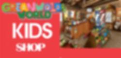 Kids Hop (1) copy.jpg