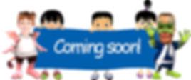 Coming Soon (3).jpg