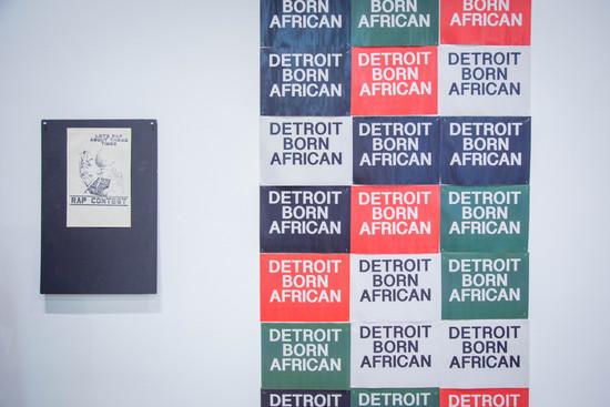 MOCAD - Museum of Contemporary Art Detroit
