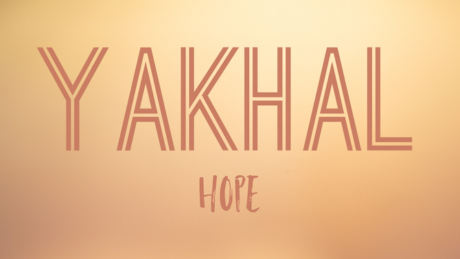 Advent Mid Week 2- Yakhal~Peace
