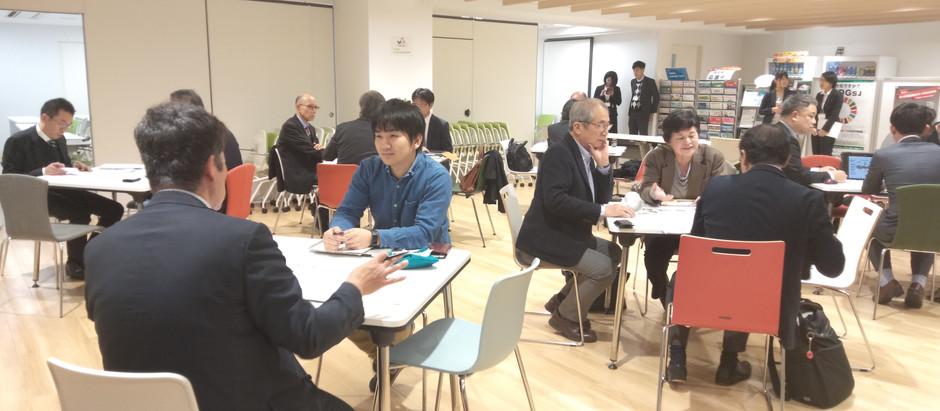 第4回Osaka SDGs Business Meet-Upを開催しました!