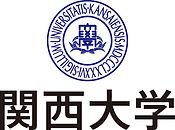 関西大学_組み合わせ_和_2.jpg
