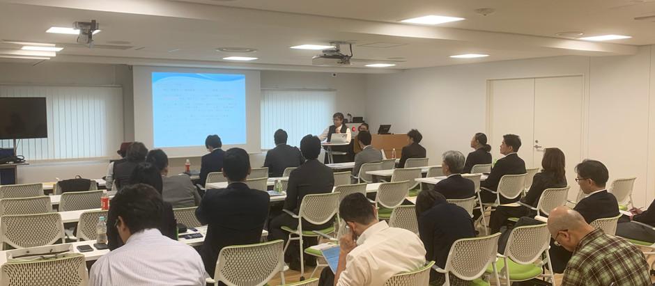 第3回Osaka SDGs Business Meet-Upを開催いたしました!