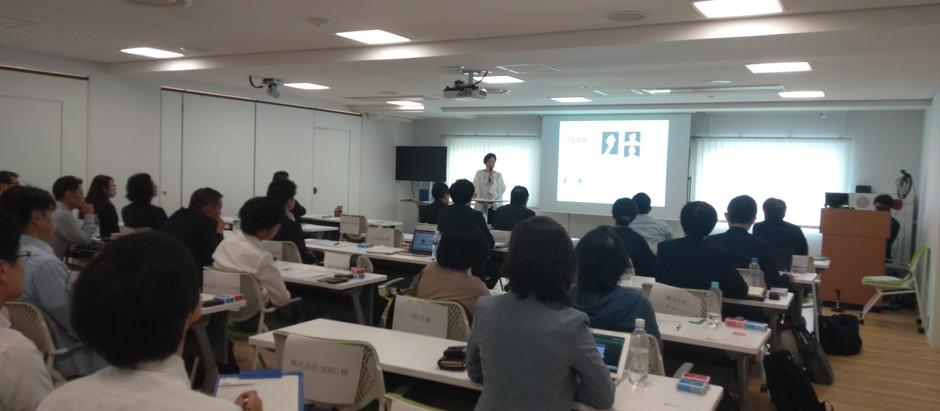 第2回Osaka SDGs Business Meet-Upを開催いたしました!