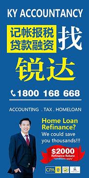 KY accountancy billboard ad.jpg