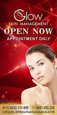 Beauty Shop.jpg