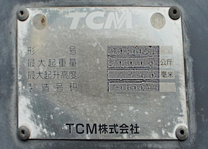 TCM FD100Z8 nameplate