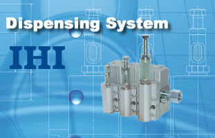 IHI PRECISE DISPENSING SYSTEM