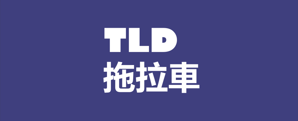 TLD.png