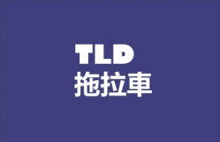 TLD_L2.png