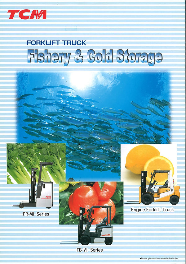 Fishery&Cold_Storage_1.jpg