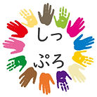 【Logo】しっぷろ.jpg