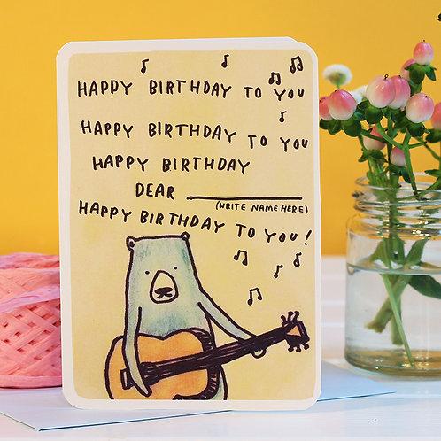 BIRTHDAY GUITAR BEAR CARD x 6