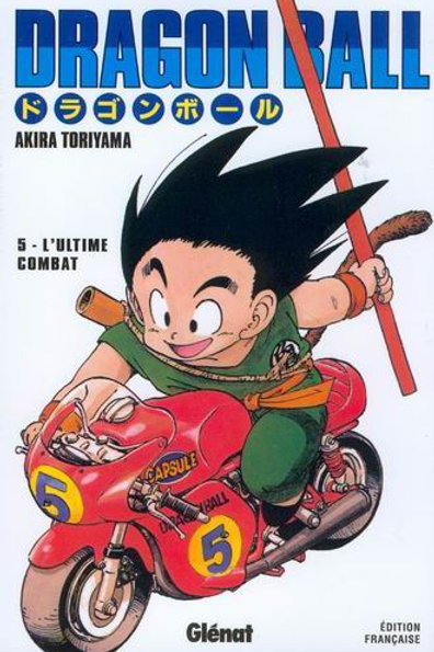 Dragon Ball 05 édition originale