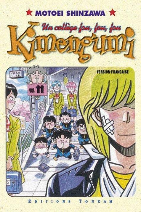 Kimengumi (un collège Fou Fou Fou) 11