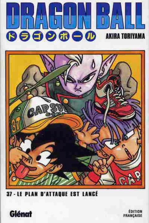 Dragon Ball 37 édition originale