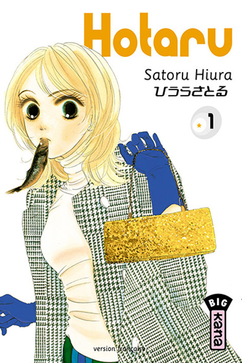 Hotaru 01