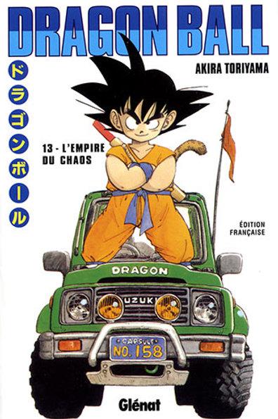 Dragon Ball 13 édition originale