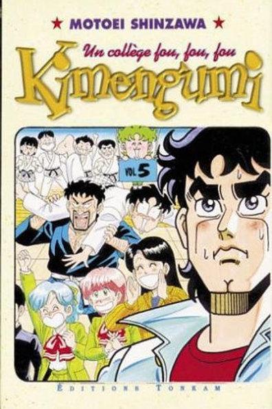 Kimengumi (un collège Fou Fou Fou) 05