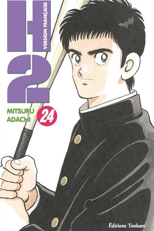H2 T24