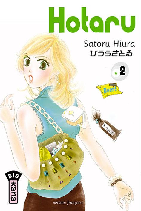Hotaru 02