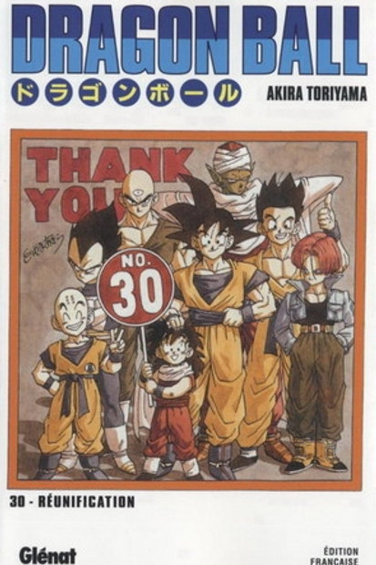 Dragon Ball 30 édition originale