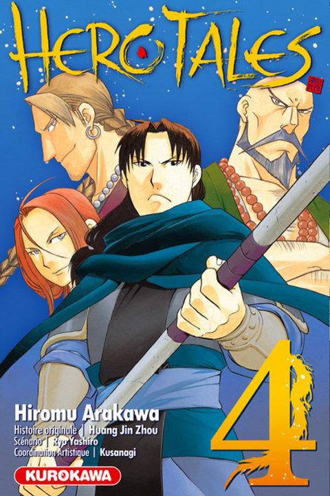 Hero Tales 04
