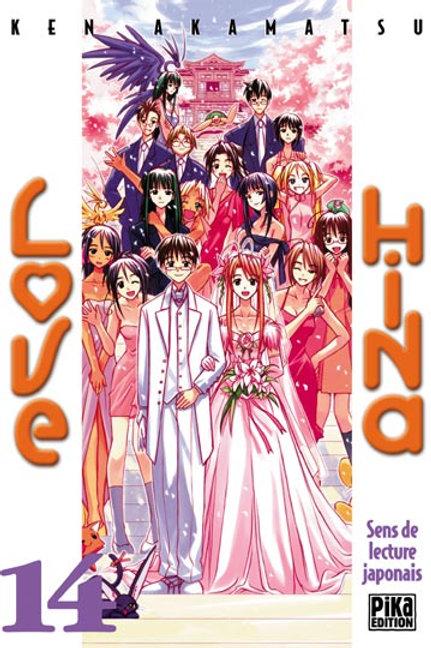 Love Hina 14