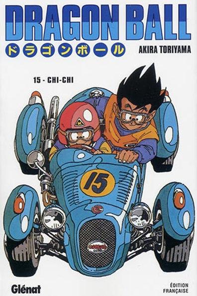 Dragon Ball 15 édition originale