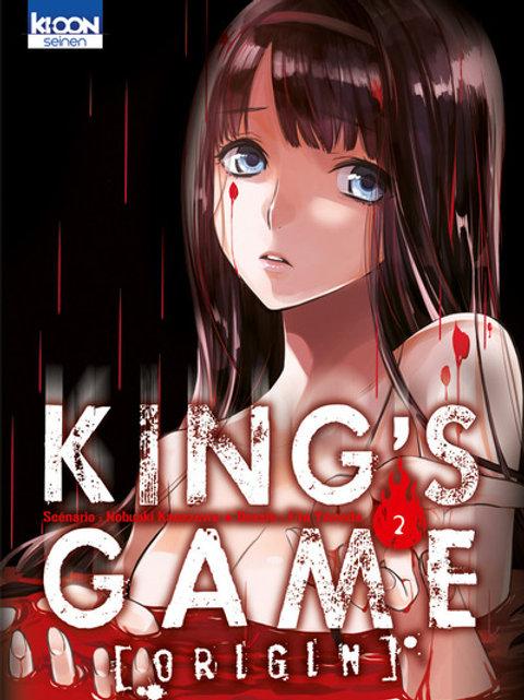 King's Game Origin 02