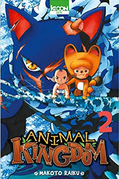 Animal Kingdom 02