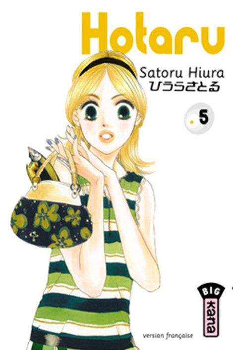 Hotaru 05