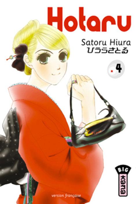 Hotaru 04