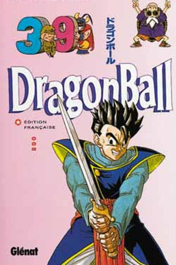 Dragon Ball 39 édition française