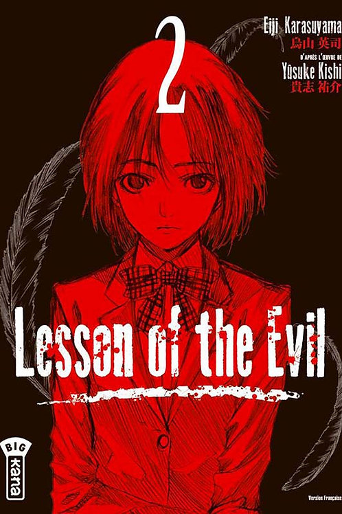 Lesson of the evil 02