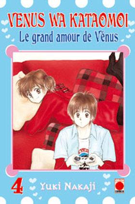 Le grand amour de Venus 04