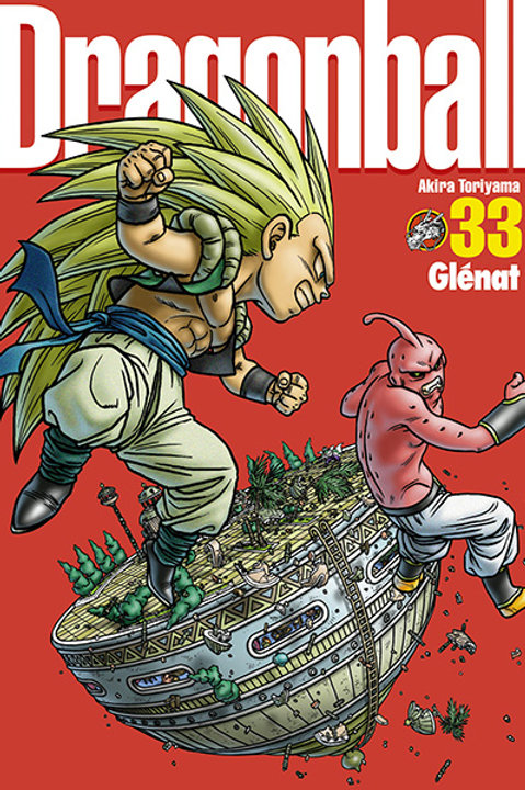 Dragon Ball 33 édition Perfect
