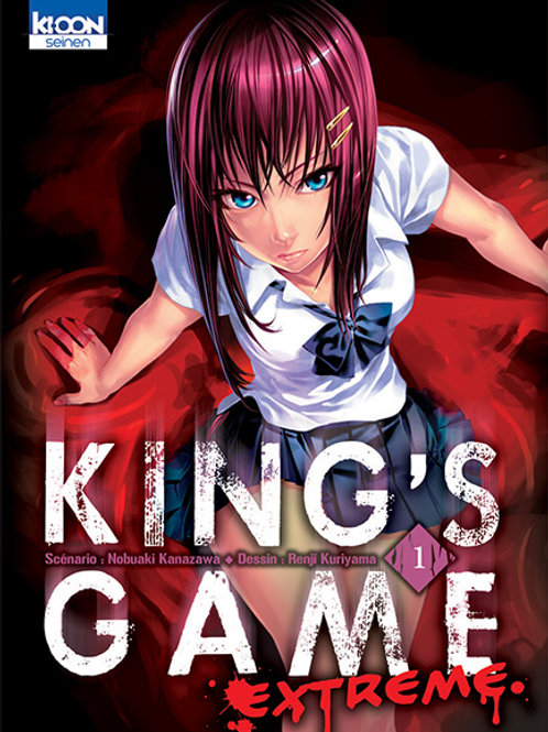 King's Game Extreme 01