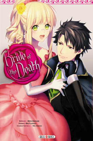 Bride of the Death 03